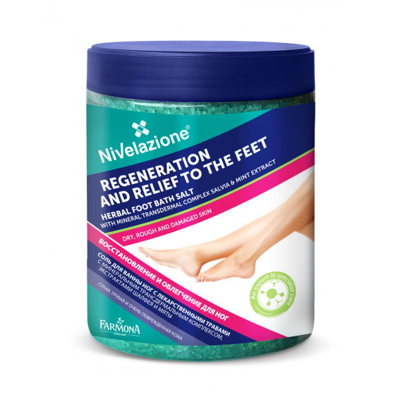 N.Z. HERBAL foot bath salt...